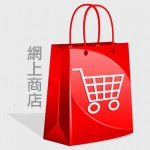 shopping-wp2