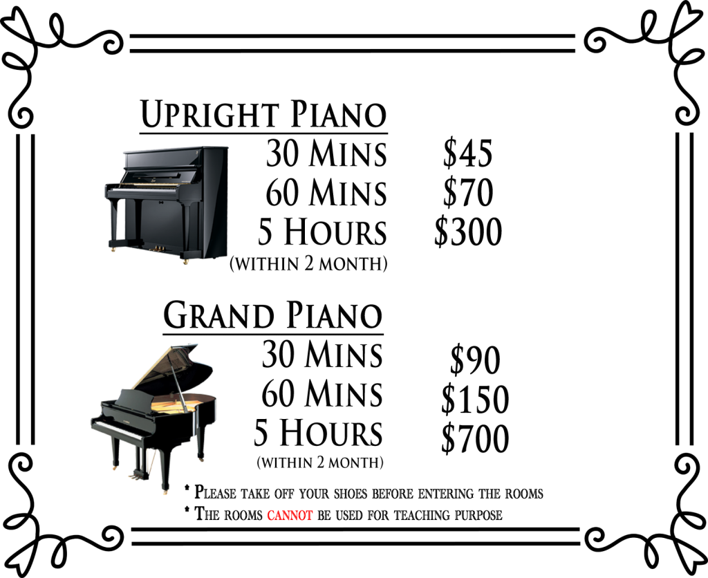 piano room rental